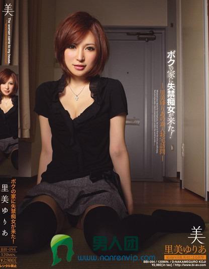里美尤利娅丝袜_里美尤利娅(小泉彩)作品番号及封面一览(12)