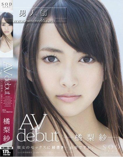 橘梨纱 AKB艺名为高松惠理 出道至今单体作品番号以及封面