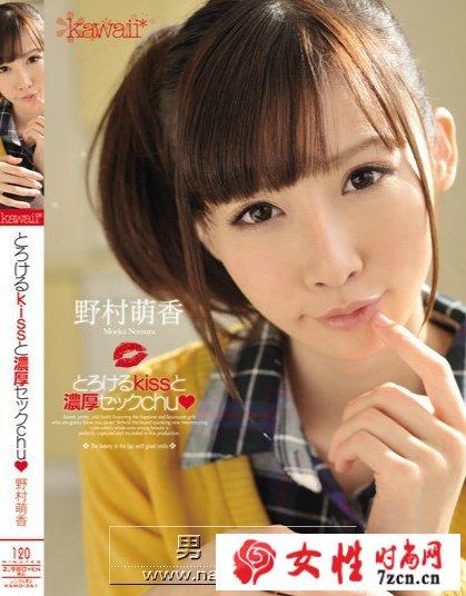野村萌香出道至今单体作品封面以及番号一览